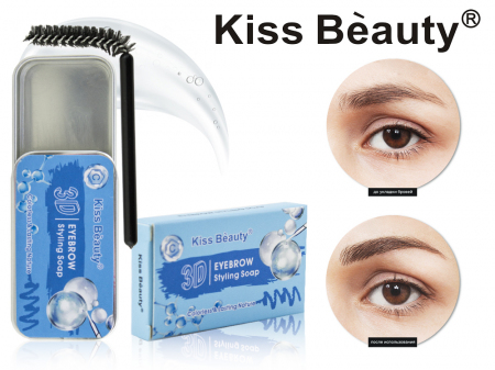 Воск для укладки бровей Kiss Beauty 3D Eyebrow Styling Soap Hyaluron 10гр