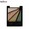 Тени для век Meis 4 colors Eyeshadow Palette тон 02
