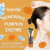 Скраб для тела Karite Body Scrub Pumpkin Enzyme 80мл